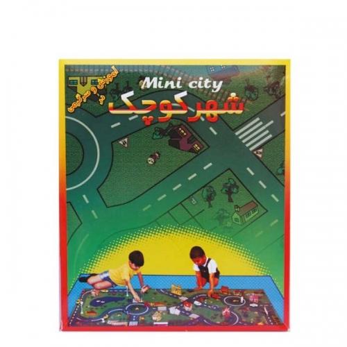 اسباب بازی شهر کوچک